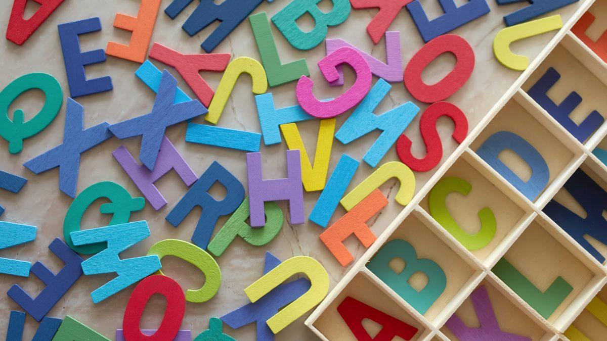 Blog - Correct grammar